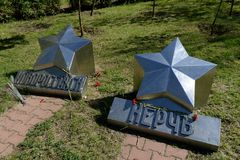 Stars of hero cities in the `Memory Garden` of Victory Park in Volgodonsk. Stock Images