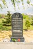 volgograd Россия 9-ое мая 2017 Памятник к героям Kabardino-Balkaria в воинском мемориале кладбища на Mamayev Kurga стоковое изображение rf