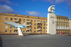volgograd stock foto