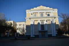 volgograd Стоковые Фото