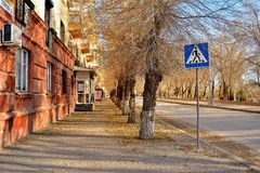 Volgograd. Archtecture and street of Volgograd Royalty Free Stock Photography