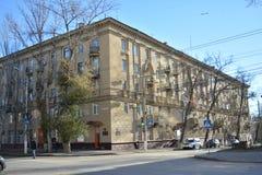 Volgograd. Archtecture and street of Volgograd Stock Images