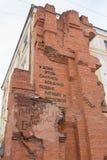 volgograd La Russia - 19 febbraio 2017 La Camera del ` s di Pavlov della facciata Fotografia Stock