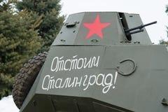 volgograd La Russia - 19 febbraio 2017 La torre del carro armato con l'iscrizione Immagini Stock Libere da Diritti