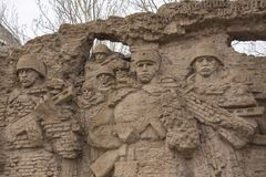 volgograd La Russie 1er avril 2017 Ensemble commémoratif aux héros de la bataille de Stalingrad, le complexe commémoratif de bas- Photographie stock