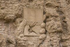volgograd La Russie 1er avril 2017 Ensemble commémoratif aux héros de la bataille de Stalingrad, le complexe commémoratif de bas- Photographie stock libre de droits