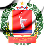 Volgograd Oblast Coat of Arms, Russia. Royalty Free Stock Images