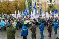 Volgograd, Rússia - 4 de novembro 2016 Comemorando o dia da unidade nacional o 4 de novembro Fotografia de Stock Royalty Free