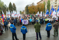Volgograd, Rússia - 4 de novembro 2016 Comemorando o dia da unidade nacional o 4 de novembro Imagens de Stock Royalty Free