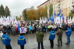 Volgograd, Rússia - 4 de novembro 2016 Comemorando o dia da unidade nacional o 4 de novembro Imagem de Stock Royalty Free