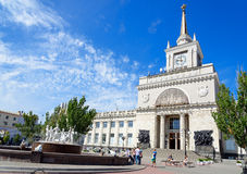 Volgograd railway station and Fountain `children`s dance` royalty free stock photos