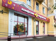 Volgograd Rosja, Listopad, - 02 2016 cukierki i bagel to są popularnej sieci kawiarnią Obraz Royalty Free