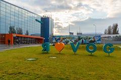 Volgograd Rosja, Listopad, - 4 2016 Kocham Volgograd - inskrypcja przed lotniskowym Gumrak Zdjęcia Stock