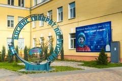 Volgograd Rosja, Listopad, - 03 2016 Kosmos mówi rosjanina niezapomniany znak na cześć Yuri Gagarin Obraz Royalty Free