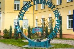 Volgograd Rosja, Listopad, - 03 2016 Kosmos mówi rosjanina niezapomniany znak na cześć Yuri Gagarin Fotografia Stock