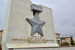 Volgograd Rosja, Listopad, - 01 2016 Pamiątkowy znak nagradza rozkaz Lenin i medale złota gwiazda dla bohaterstwa du miasto Obrazy Stock
