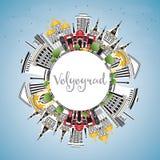 Volgograd Rosja miasta linia horyzontu z kolorów budynkami, niebieskie niebo i Fotografia Royalty Free