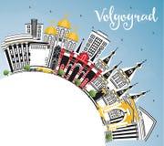 Volgograd Rosja miasta linia horyzontu z kolorów budynkami, niebieskie niebo i Zdjęcie Royalty Free