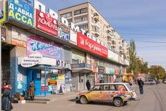 Volgograd Rosja, Październik, - 23, 2016: Sklep Zdjęcia Royalty Free