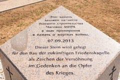 volgograd Rusland - 16 April 2017 De herdenkingssteen van verzoening Rusland en Duitsland op het grondgebied van de Duitse begraa royalty-vrije stock afbeelding
