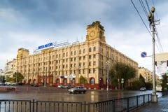 Volgograd, Rusland - November 04 2016 De bouw van hoofdpostkantoor op Mir-straat Royalty-vrije Stock Afbeelding