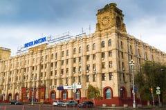 Volgograd, Rusland - November 04 2016 De bouw van hoofdpostkantoor op Mir-straat Royalty-vrije Stock Afbeeldingen