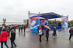 Volgograd, Rusland - November 04 2016 Het vieren van de Dag van Nationale Eenheid op de waterkant Stock Foto's