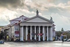 Volgograd, Rusland - November 04 2016 Nieuw Experimenteel Theater op Mir-straat stock foto