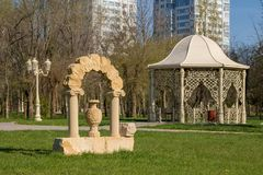 Volgograd. Russia-27 April 2017 Gazebo and arch with vase in the Park of Friendship: Volgograd - Baku in Central Park in Volgograd.  Stock Image
