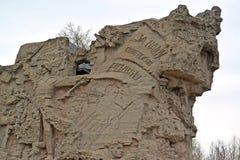 Volgograd, Russia Frammento delle rovine simboliche di una parete Mamayev kurgan fotografie stock