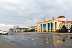 Volgograd, Russia - November 4. 2016. Terminals A and B in Gumrak Airport Royalty Free Stock Photo