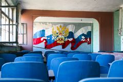 The room of the assembly hall for meetings. VOLGOGRAD, RUSSIA - September 15,2017: The room of the assembly hall with chairs for meetings in the room royalty free stock photo
