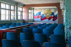 The room of the assembly hall for meetings. VOLGOGRAD, RUSSIA - September 15,2017: The room of the assembly hall with chairs for meetings in the room stock photo