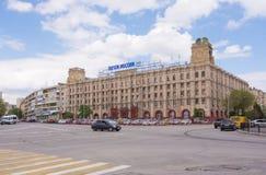 volgograd Ryssland - Maj 11 2017 Volgograd stolpe - kontor Stolpe av Ryssland Royaltyfri Fotografi