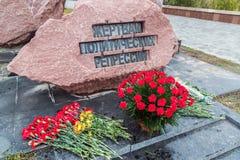 Volgograd Ryssland - November 1 2016 Monument till offer av politisk repression Royaltyfria Bilder