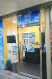 Volitant education shop in hong kong Royalty Free Stock Photography