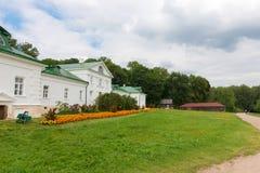 The Volkonsky House Stock Photography