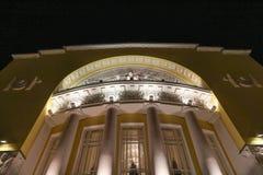 Volkovs teaterfasad Arkivbild