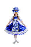 Volks traditioneel Carnaval-kostuum royalty-vrije stock foto's