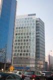 Volksbank victoriei building Royalty Free Stock Image