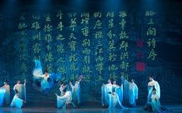 Volksdans: Paviljoen van Prins Teng Royalty-vrije Stock Afbeeldingen
