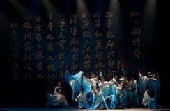 Volksdans: Paviljoen van Prins Teng Stock Afbeelding