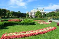 Volksgarten公园在维也纳 库存照片