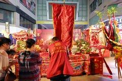 2016 Volkskulturfestival des zwischenstaatlichen (Xiamen) Gottes der alten Stadt Stockfotos