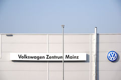 The Volkswagen Center Mainz Royalty Free Stock Photography