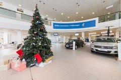Volkswagen Varshavka Center Stock Photography