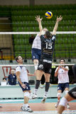 Volley Stock Photography