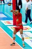 Volley Stock Photos