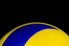 volleyball d'isolement photographie stock