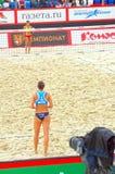 Volleyball 2015 de plage de tournoi de claquement de glande de Moscou Photographie stock libre de droits